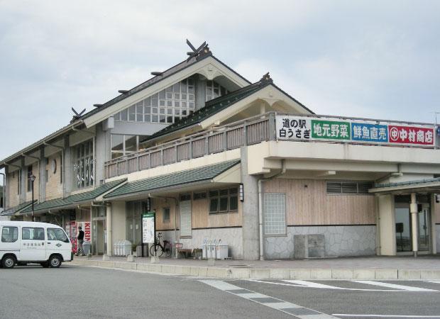 道の駅神話の里白兎店